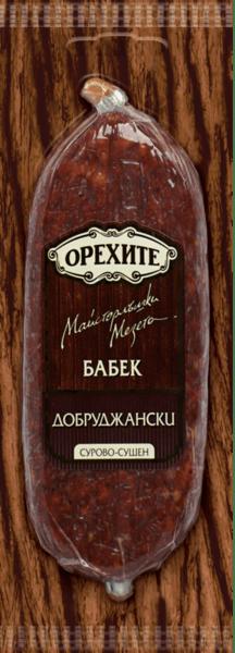 ОРЕХИТЕ Бабек Добруджански 180 гр.