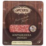 ОРЕХИТЕ Закуска Добруджанска слайс 190 гр.