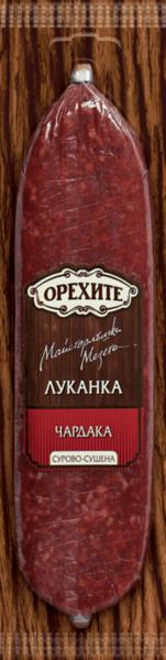 """ОРЕХИТЕ Луканка """"Чардака"""" 180 гр."""