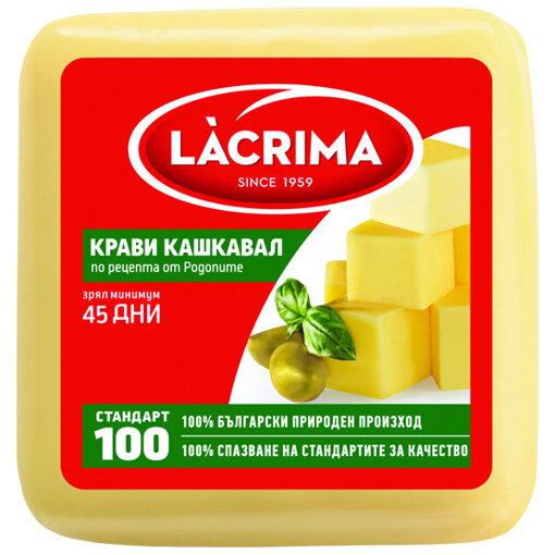 LACRIMA Кашкавал по БДС 750 гр.