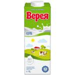 ВЕРЕЯ Прясно мляко 1.5% кутия 1 л.