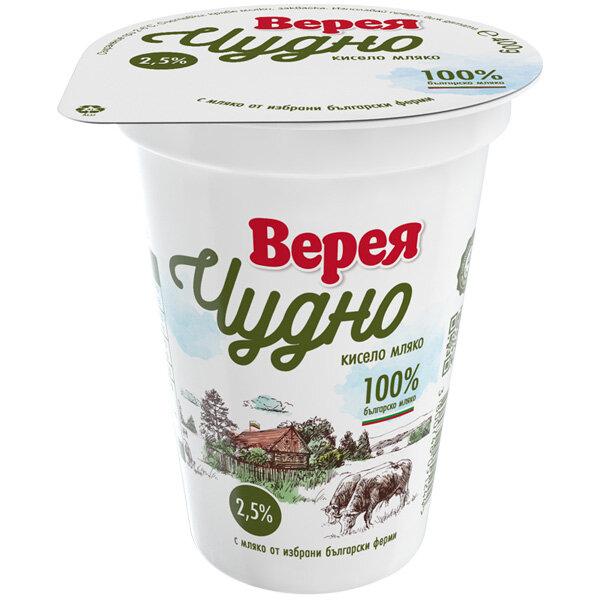 ВЕРЕЯ Кисело мляко Чудно 2.5% 400 гр.