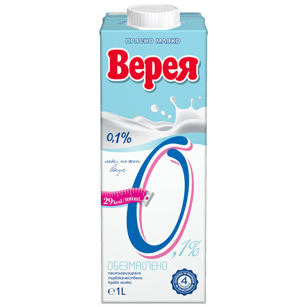 ВЕРЕЯ Прясно мляко 0.1% кутия 1 л.