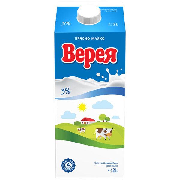 ВЕРЕЯ Прясно мляко 3% кутия 2 л.