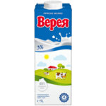 ВЕРЕЯ Прясно мляко 3% кутия 1 л.