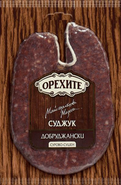 ОРЕХИТЕ Суджук Добруджански 160 гр.
