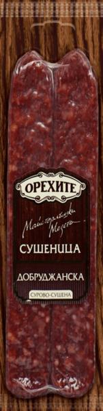 ОРЕХИТЕ Сушеница  Добруджанска 180 гр.