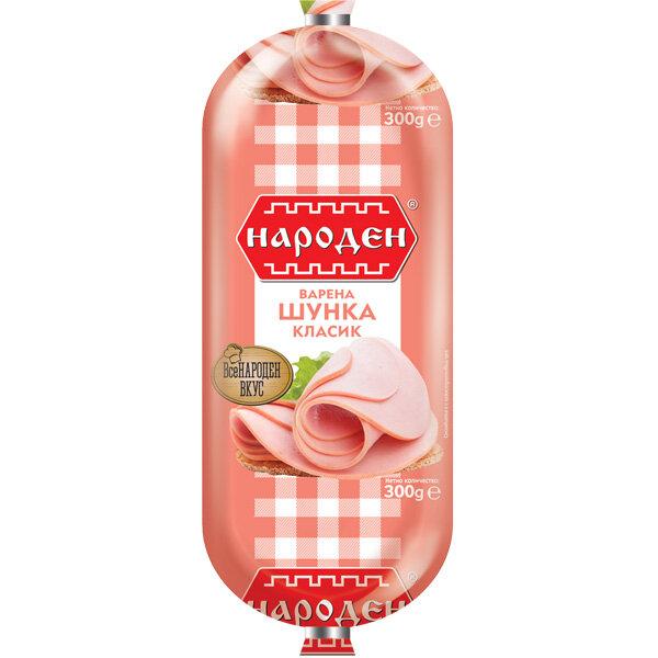 НАРОДЕН Шунка  300 гр.