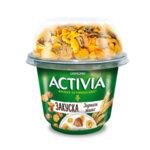 АКТИВИА закуска зърнен микс 198 гр.