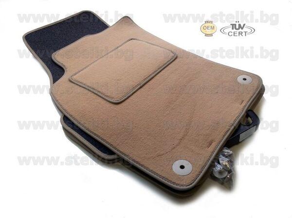 Мокетни стелки за A6 модел 04/2006 до 2011 година - БЕЖОВИ ( Материя VELVET ) Подсилени!