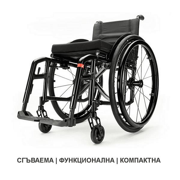 Активна инвалидна количка Invacare Kuschall Compact - висока активност