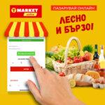 Павел Петков оглави онлайн търговията на верига T MARKET
