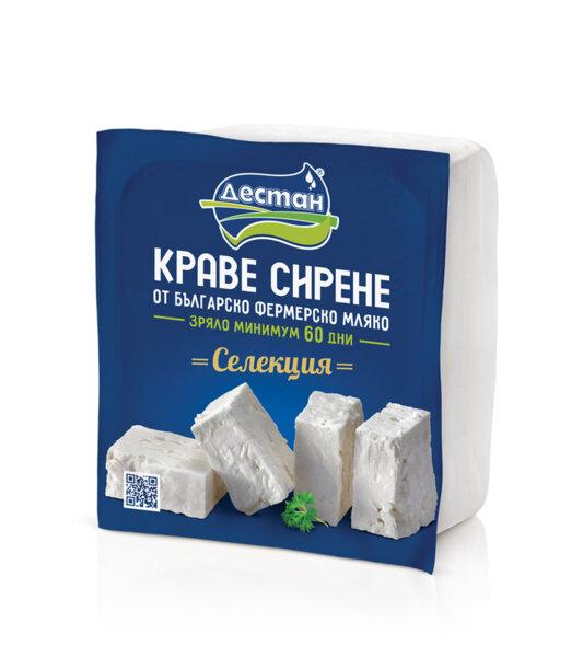 Краве сирене ДЕСТАН 400 г