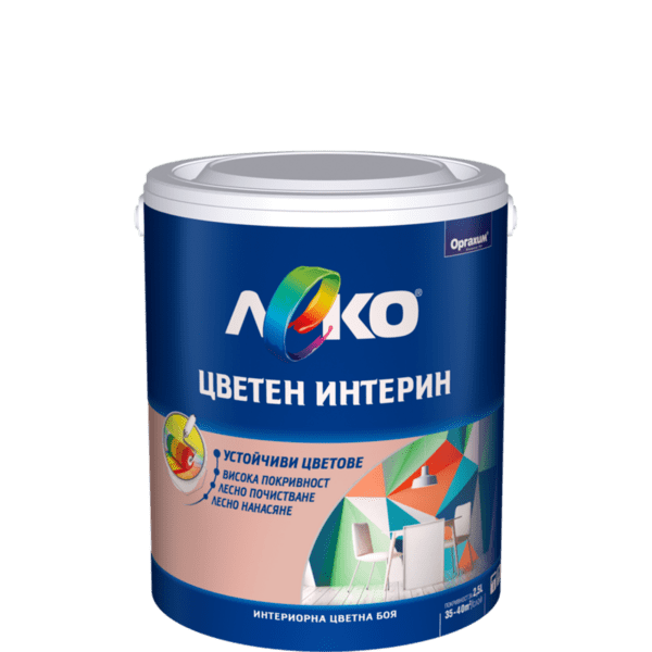 Латекс леко интерин капучино 2,5 л