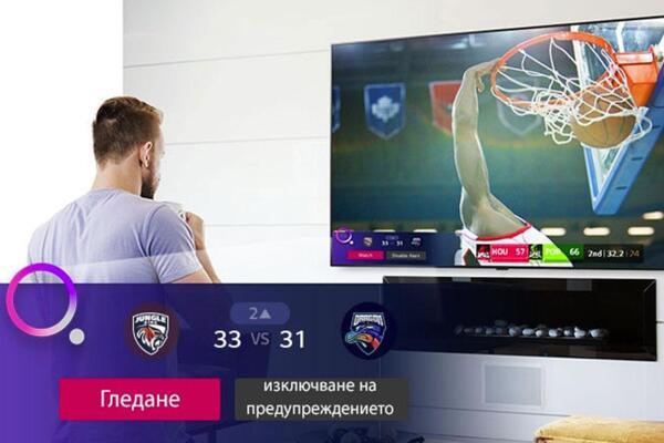 Новите модели LG OLED телевизори и функцията SPORTS ALERT