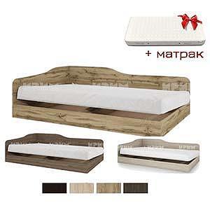 Единични легла с матраци