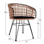 Ратанов стол за градина София