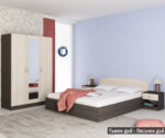 Спален комплект Аполо 2 140X190 в 5 цвята-Copy