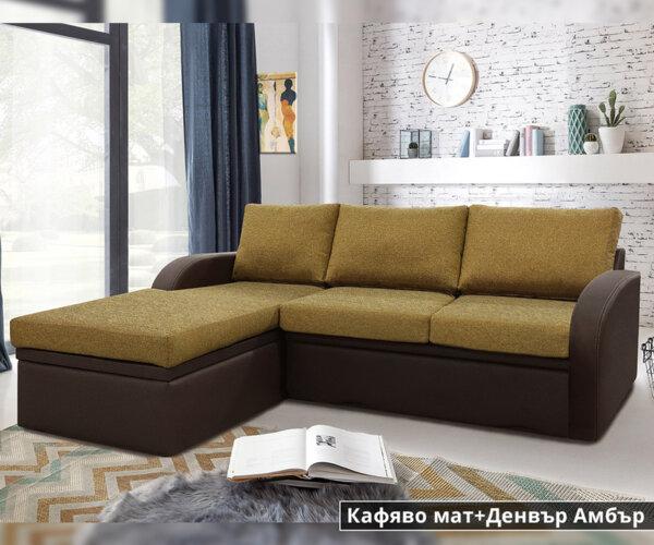 Ъглов диван Марина SL с функция сън