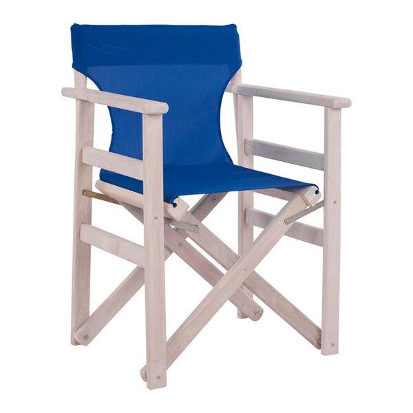 Стол за градина Люис в няколко цвята