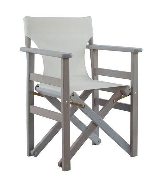 Стол за градина Раян
