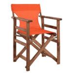 Дървен градински стол Лимнос оранжев