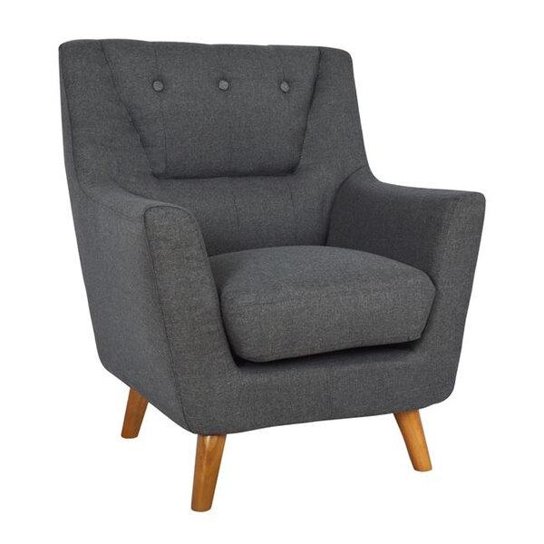 Кресло за дома Къртис в 3 цвята