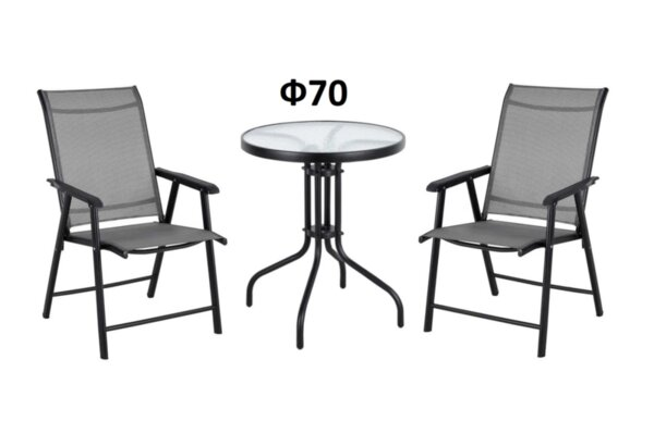Градински комплект ЛИЗА 70 - кръгла маса с 2 сгъваеми стола