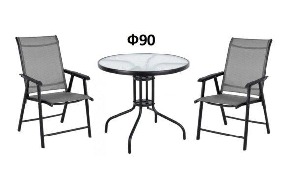 Градински комплект ЛИЗА 90 - кръгла маса с 2 сгъваеми стола