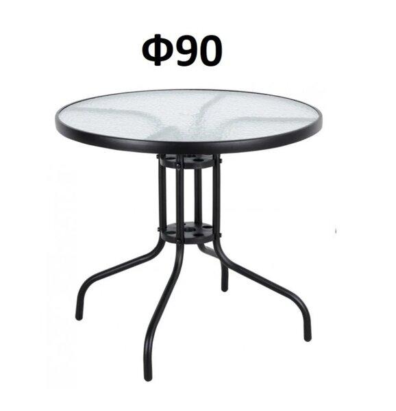 Градинска кръгла маса Лиза 90