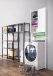 Шкаф за перално помещение СИТИ 6258