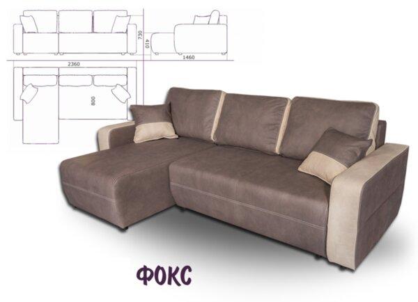 Ъглов холов диван Фокс с функция сън