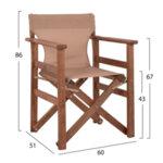 Сгъваем градински стол Наксос