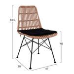Градински стол Алегра 6