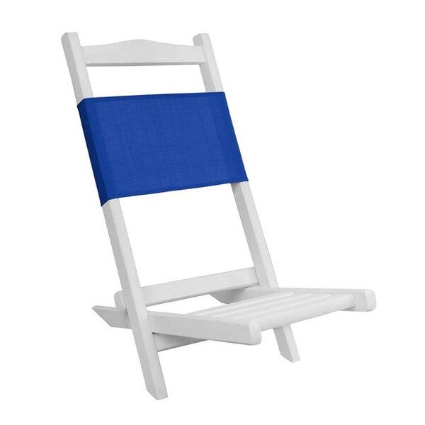 Плажен стол Ити в 4 цвята