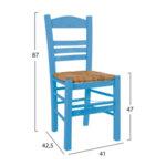 Трапезен гръцки стол Рино 2
