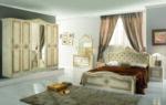 Комплект за спалня Луиза в 5 цвята