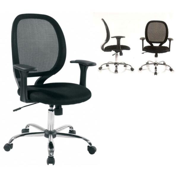 Офис стол BF2080