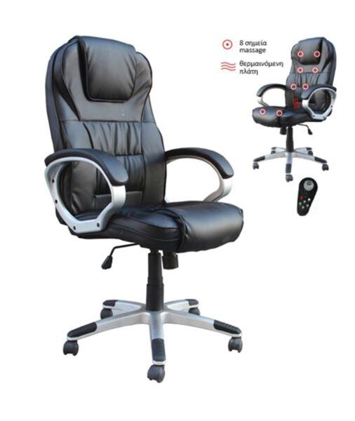 Офис стол BF7300