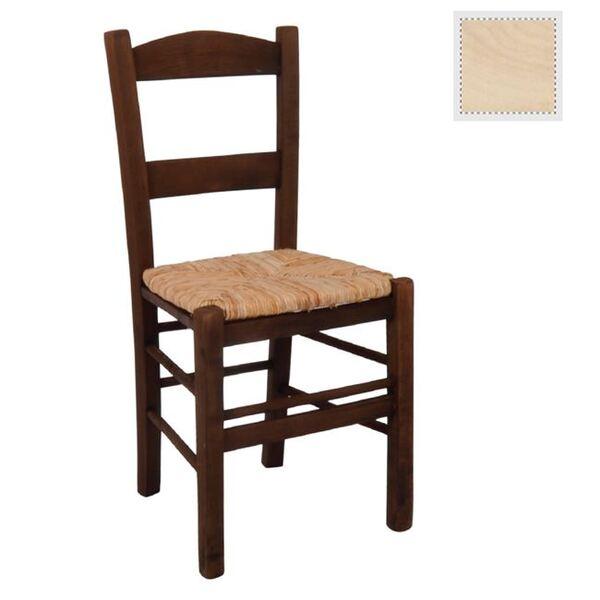 Трапезен стол Сирос