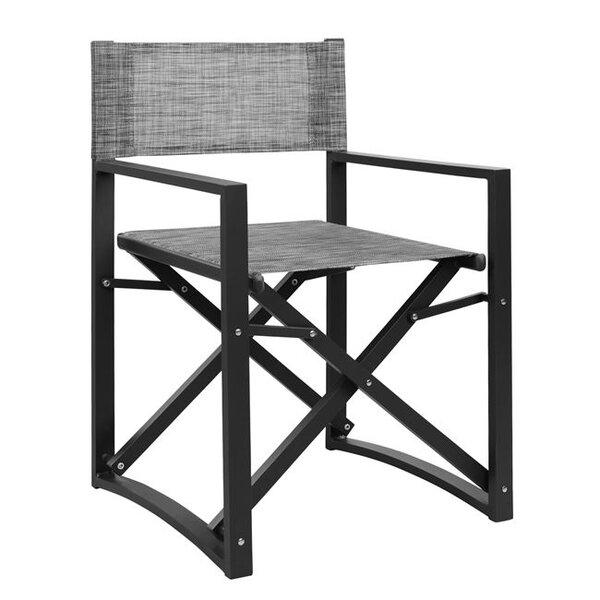 Стол за градина Салма