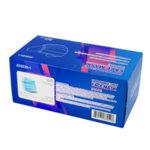 Комплект трипластови маски 3-PLY Med Solutions, 50бр. кутия за еднократна употреба
