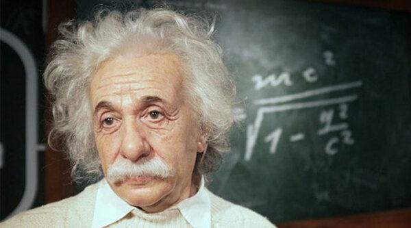 """Вселената на Айнщайн - откъс от """"Кратка история на почти всичко"""" на Бил Брайс"""