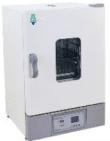 Комбиниран инкубатор - стерилизатор Labstat 45VND80250