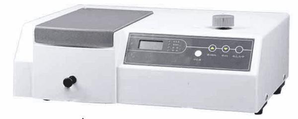 Спектрофотометър с единичен лъч, модел UV-VIS 75