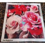"""Диамантен Гоблен """"Рози"""" - 40 x 40 см, Кръгли мъниста"""