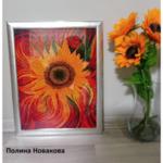 """Елмазен Гоблен """"Слънчоглед"""" - 35 x 45 см, Кръгли мъниста"""