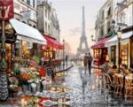 Диамантен гоблен Париж 60 х 42 см