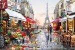 Диамантен гоблен Париж 45 х 30 см