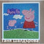 """Детски Квадратен Диамантен Гоблен с Рамка """"Пепа Пиг и Джордж"""" - 20 х 20 см, кръгли мъниста"""
